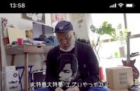 野性爆弾のくっきーさんがYouTubeの動画でかぶっているこの帽子はどこで買えますか?また、この漢字はなんて読むのでしょうか?