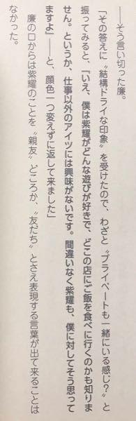 永瀬廉くんと平野紫耀くんのインタビュー?記事なんですけどこれってなんの雑誌に載ってたかわかりますか??