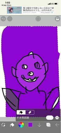 ドラクエ ジョーカー2のモンスターが思い出せないです。 ひと枠分で、黒い羽根が生えてて、浮いてて、角が生えてて、顔は青と紫で、ドルマ系を使うやつらしいです。斜めを向いているそうです。うろ覚えの絵もはるので、わかったかたいられましたらおしえてください!