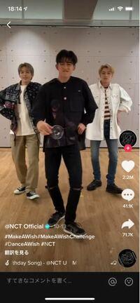 この真ん中で踊っている黒髪のNCT Uのメンバーの名前を教えてください。とてもかっこよくて惚れました…!日本人感少しありませんか?