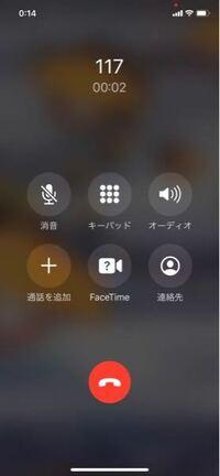 iPhoneで通話中に出る右上の赤丸ってなんでしょうか? 消すにはどうすれば良いですか?