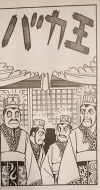 中華人民共和国は、殷王朝の、崩落の刑を、中国共産党習近平政権の今でも平気でしていますか? http://www.archives.go.jp/exhibition/digital/rekishihouko/h26contents/26_1022.html