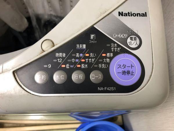 この洗濯機に入れる柔軟剤の量がわかりません!! 水量が低、中、高、しか書いておらず悩んでいます。 型番を調べてみても出てこないので、誰がご存知の方おられましたら教えて下さい!