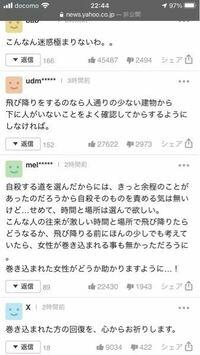 10月23日夕方、大阪・梅田の商業施設から男性が飛び降り、路上を歩いていた女性にぶつかりました。男性は死亡し、女性は意識不明の重体です。 警察によりますと、10月23日午後6時前、大阪市北区の商業施...