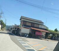 高知県にある喫茶店「京」 場所を知っている方いらっしゃいますか? 美味しいみたいです!
