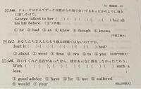 高校生 英語 仮定法 空欄補充 語順整序 画像の答え分かる方教えて頂きたいです。 (答え方は記号で大丈夫です。)