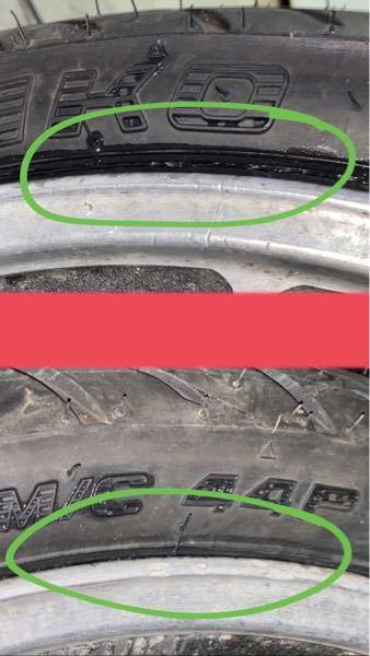 バイクのFタイヤ(チューブレスタイヤにチューブを入れた)を交換してビード上げるために気圧計のない空気入れでとりあえず空気を入れたんですけど線が2本上がってるところと1本しか上がってないところがあ...