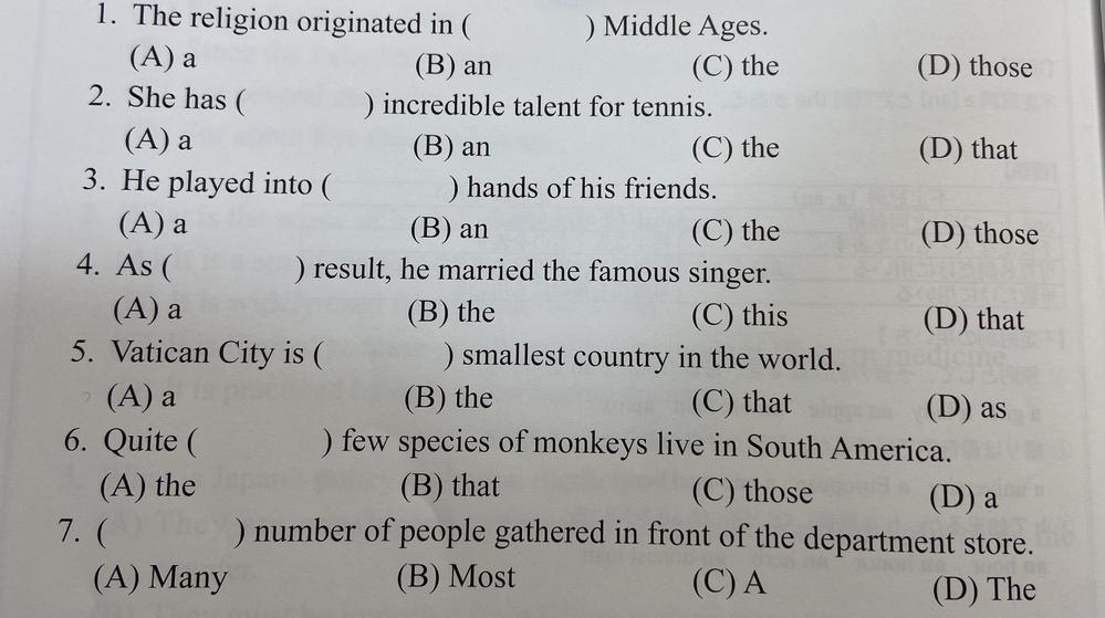 英語の問題です。 当てはまるものを選んでくださいm(__)m