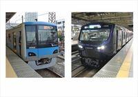 鉄道ファンに質問です。 小田急4000系と、相鉄12000系では、どっちがかっこいいですか?