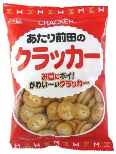 近所のスーパーに「あたり前田のクラッカー」が売っています。 これ買えば、宝くじ当たりますか?