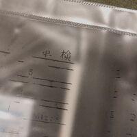 車検証ケースに、車検証を入れていたところ、気づいた時には印字がついてしまいました。こういうのを取るにはどうしたらいいですか??