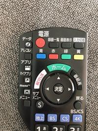Panasonic ビエラ GX850 について。 リモコンの上部に「録画一覧」のボタンがあります。そのボタンを押しても「選択されたUSB機器が認識できませんでした。機器が正しく接続されているか確認してください」とでます。...