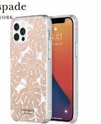 iPhone12のスマホケースで透明なケイトスペードを購入したのですが、黄色く劣化しますか?するのであれば対処法を教えてください
