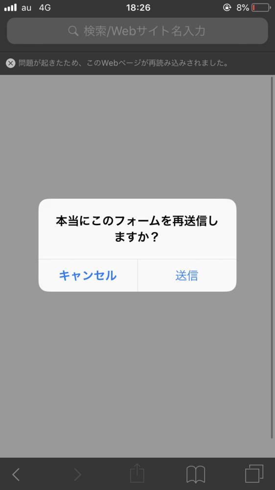 くら寿司のgotoイートについてです。 イーパークにてくら寿司を予約し、2000円以上食べてレ...