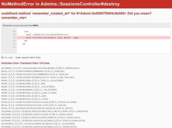 【至急】 初心者です。 Ruby on Railsにて、下記エラーが出てしまい、対処法を教えていただきたいです! deviseを使い、admin(管理者)とuser(ユーザー)のログイン機...