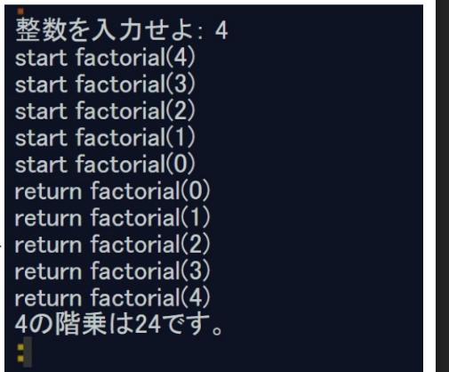 こちらの未完成のコードを下の実行結果になるようにしたいです。お願いします。 class Main { static int factorial(int n) { System.out.pr...
