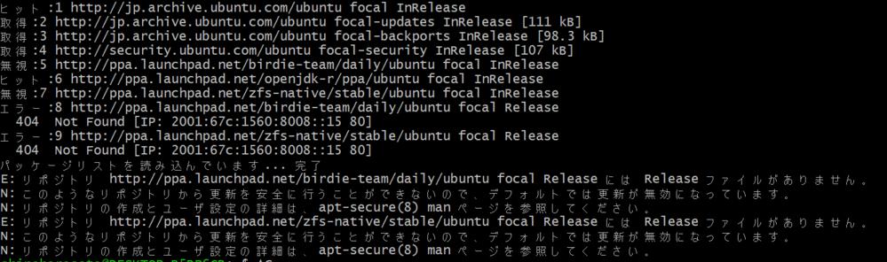 """WSLで""""sudo apt-get update""""を行うと、以下のようなメッセージが出てくるのですが、どうすればエラーをなくせますか? 画像も載せておきます。 以下メッセージ E"""