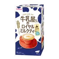 牛乳屋さんの珈琲と牛乳屋さんのロイヤルミルクティーどちらが好きですか???