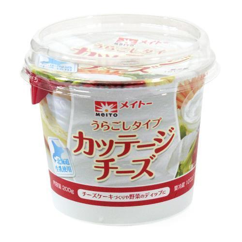 メイトー カッテージチーズ うらごしタイプ 北海道生乳使用 200gを店舗で購入したいのですが、福岡県内で販売してるとこを教えて下さい。