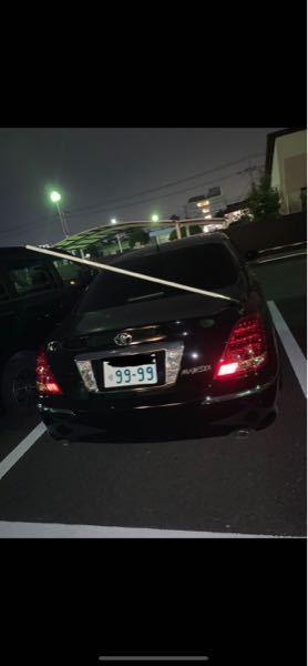 僕の愛車です どうですか?
