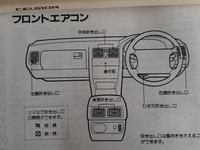 車の取説などに載ってる絵はパソコンのCADを使って描かれている? 車の取説などに載ってる車の外観や内装や細かいパーツなどの絵は パソコンのCADを使って描かれているんですか?  CADで描かれているとしたら、2DCADですか?または3DCADですか?