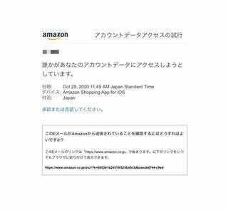 刃 の Amazon プライム ビデオ 滅 鬼
