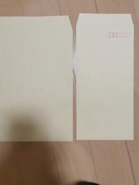 郵便物についてです。 右のものは定形内郵便のサイズなのですが左のものはメルカリのネコポスに使用できるでしょうか?重量の制限は何となくわかったのですが読解力が疎く左のものは使えるかが心配です。おわかりになる方はご回答お願い致します。