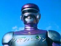 あなたが好きなアニメや特撮の、ロボットやサイボーグは何ですか?