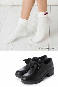 タイツに靴下を履くのはありですか?? 黒タイツに白ソックスを履くのはダサいですか?  靴下の長さは画像の長さくらいです。  画像のような靴を履きたいと思ってます。 しかし靴のサイズが少し大きいのでタイツ...