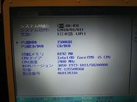 ノートパソコンのメモリ増設について教えて下さい。 メーカー仕様表には、DDR3 -1066、pc3-8500とありましたが、裏蓋を開けてみたところpc3-10600とありましたのでDDR3 -1600のメモリを購入し試みたのですが...