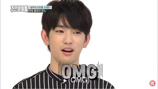 韓国のアイドルグループのGOT7のこの方はなんという名前ですか?