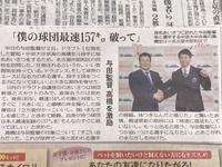 中日ドラフト1位の高橋宏斗選手は185㎝で、 与田監督は182㎝との事ですが、この写真からは5センチは違うと思います。 与田監督は本当に182㎝あるんですか?