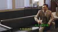 メガバンクの役員室 - ドラマ 半沢直樹では、大和田常務の部屋は50畳ほどの、とてつもなく広く贅沢なものでした。 実際の役員部屋もあの様なものなのでしょうか?