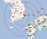 韓国原発ではトリチウムが沢山できちゃうのですか? ー 韓国の原発は日本の原発より、何百倍もトリチウムが生成されるそうですが 玄海原発の放射性トリチウムや韓国のトリチウムで 九州の人は白血病の多発とか大...