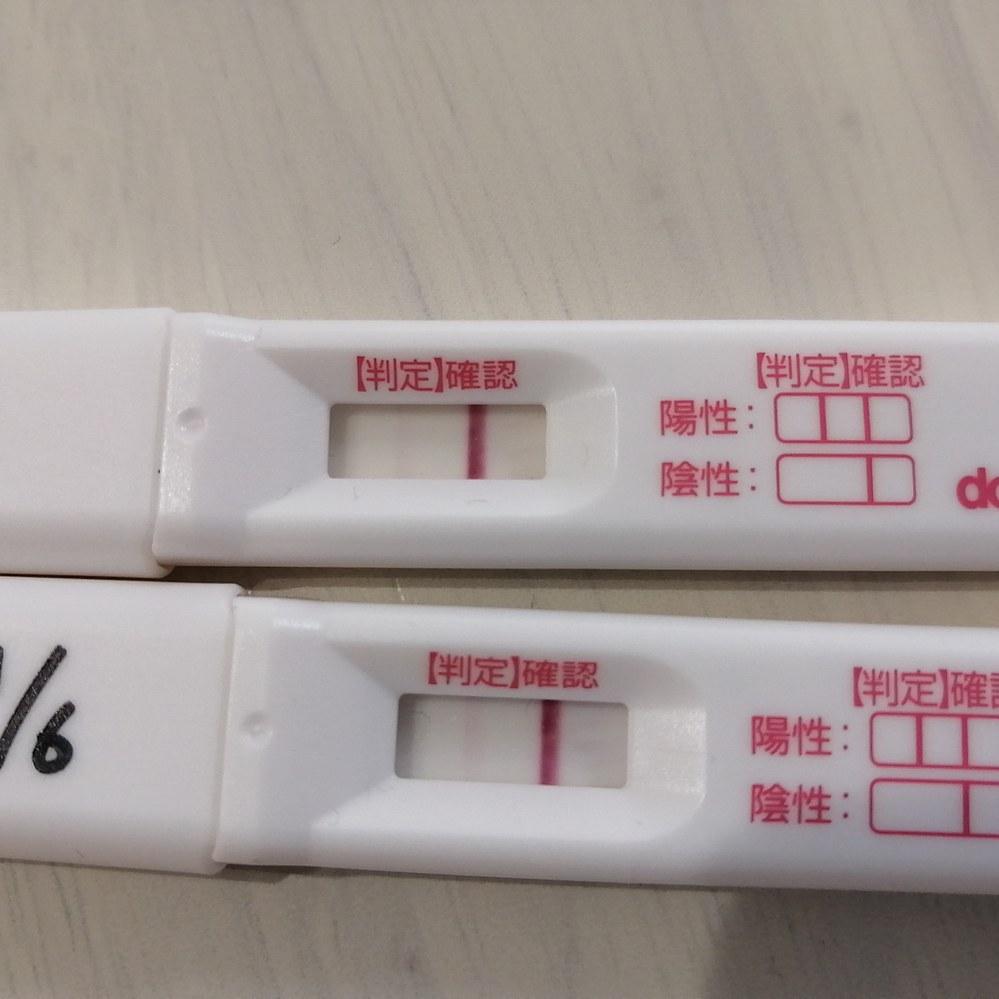 検査 薬 当日 妊娠