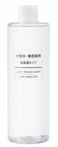 無印良品の化粧水の高保湿タイプは1年中使っててもいいのでしょうか? 今の乾燥する時期だけの方がいいのでしょうか? そして夏はさっぱりタイプの化粧水の方がいいのですかね、 ちなみにオイリー肌では無いので...