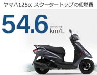 ヤマハ アクシスZ は欠陥車なんですか?  https://ameblo.jp/toubuhonda/entry-12594072717.html  https://ameblo.jp/toubuhonda/entry-12567688069.html https://www.road-c.com/newspost/%E3%82%A2%E3%82%AF%E3%82%B7%E3%82%B9z%...