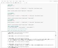 画像にあるように、Pythonを使ってウェブサイトをテキスト化し、一部を削除したものをprintで表示させているのですが、 これをウェブサイトととして戻すにはどのようにすればよいですか?