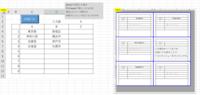エクセル VBA初心者です。 印刷ボタンで指定したページ数のみ印刷したい VBAで印刷ボタンを作成して全体の印刷プレビューはネットで探して 出来たのですがページ指定するというのが見つかりませんでした。 どなたか助けて下さい。。。。。