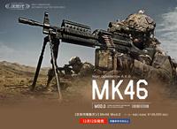 東京マルイのMK46を購入しようと思うのですが、MK46の内部のメカボックスとかって耐久性はどうなのでしょうか? また、金属部品などを使用して剛性を高めてると思うのですが、やっぱりサビとかなりますかね?