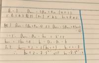 数列の二項間の漸化式の問題が分かりません。写真の問題のオレンジで線を引いてある部分で、なぜ式全体に2が出されているか分かりません。 教えてください。手書きですみません ♀️