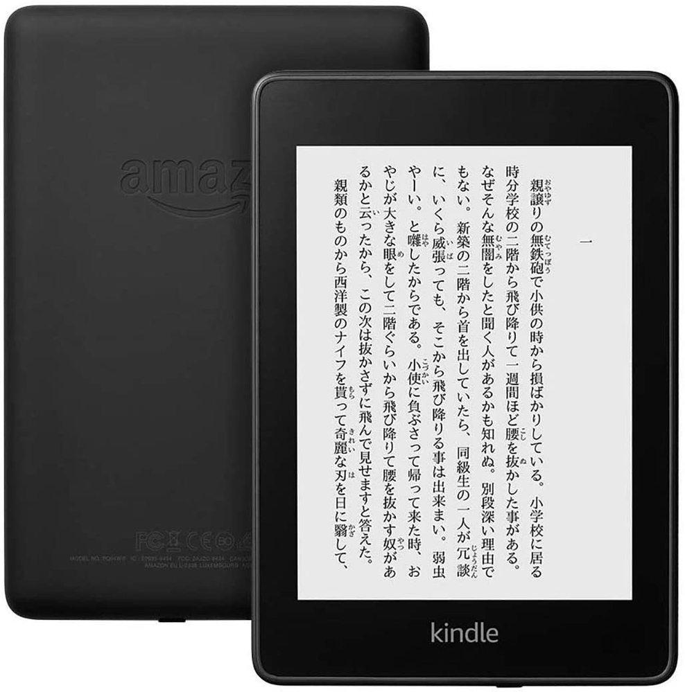 Kindle って広告つきと広告なしがありますが、読書に多少なりとも影響がありますか? もしあるなら広告なしの方にしようと思うのですが。