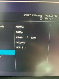 ps5版CODbocwで120fps出す方法について 165hzまで対応のゲーミングモニター(VG27AQ)を使っているのですがCOD bocwで120fpsがどうしても出せないです。パフォーマンス優先設定もしましたし、レイトレーシングも切...