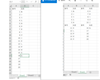 Excel VBAの質問があります。 Sheet1のA列(番号)とB列(名前)があります。 Sheet1のデータを5つ区切りでB列に転記したいです。 ※Sheet1の数値は可変します。  シート1の1~5は、シート2のA1:B6 シート1の6~10は、シート2のC1:D6 シート1の10~15は、シート2のA7:B12 シート1の16~20は、シート2のC7:D12  とういう感じで、シート...