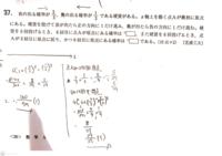 この問題の解き方の方針などを教えて頂きたいです。画像が見づらい場合は教えて下さい。