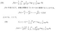 複素関数論、ローラン展開 画像のJ(z)について、z→∞のとき、J(z)→0なのですが、「関数J(z)はz=∞の近傍で定義されておらず、ローラン展開できない」とあります。どうしてz=∞の近傍で定義できな...