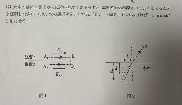 こちらの問題の解き方を教えてください