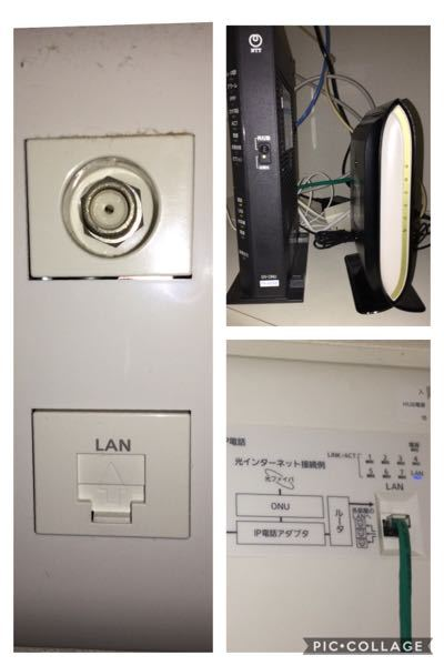 パソコンを有線LAN接続する時って 1:ONU→無線LANルーター→スイッチングハブ→パソコン 2:ONU→スイッチングハブ→パソコン ↘︎(無線LANルーター) のどちらが良いんでしょうか? 1