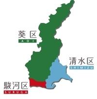 静岡県静岡市の「政令指定都市移行」は身の丈に合っていると言えますか? どうせならそれを岐阜県岐阜市などに譲れと言われても文句は言えないのでは?(岐阜市は何かが理由でコケているが。)
