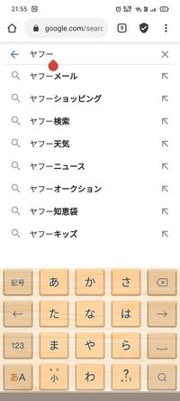 Oppo a5 2020のSimeji for oppoを使っているのですが、本体のソフトウェアアップデートをしたところ、 今までキーボードの真上にあったキノコマーク(Simejiのストア?)やきせかえ、音声入力、絵文字といったタブ...